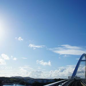 【2019年 伊勢志摩観光】現地スタッフおすすめ。ただ通り過ぎるだけだとしても、通ってほしいおすすめの橋。