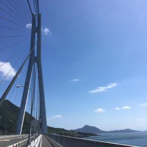 【サイクリング】念願のしまなみ海道(①全体編)/今治市、尾道市