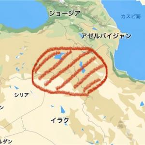【クルド問題】シリア北部へ向けたトルコ軍の軍事攻撃について