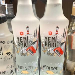 【トルコの面白いお酒】水で割ると白く変化!?トルコで最も有名なお酒ラクをご紹介!