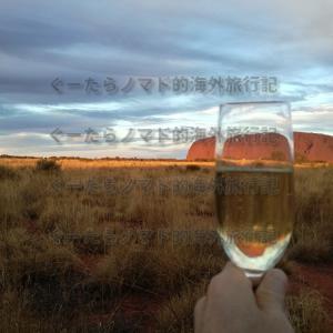 Uluru (エアーズロック)サンセットをタイムラプスで撮影してみた。