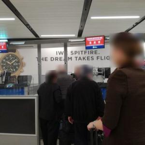 メルボルン空港で出国の際に顔認証がパスできなかったら!