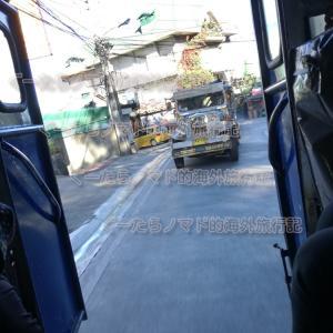 フィリピン バギオ2日目 ジプニーに乗ってみる。