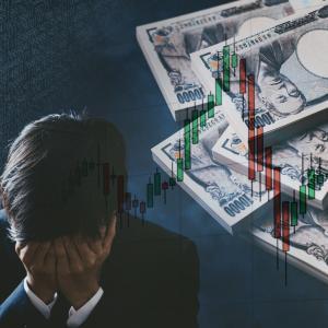 不動産投資での失敗例