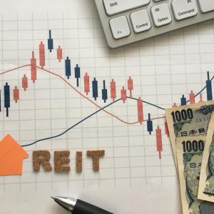 【不動産投資】運用編 REITの資産運用報告から学ぶ