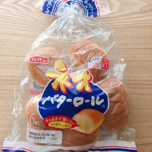 フジパンのネオバターロール♪バターじゅわで美味しい!ミッフィーバッグの黄色欲しいな(/ω\)