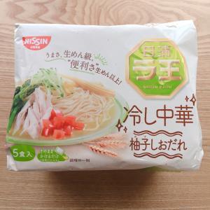 日清ラ王冷やし中華★柚子しおだれ(♡ >ω< ♡)もちもち麺とさわやかスープで女性におすすめ♪