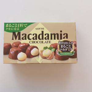 丸ごとマカダミアナッツ☆ロッテのマカダミアチョコレート(o^^o)