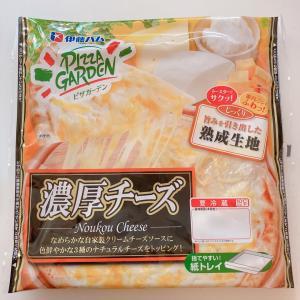 一人で一枚ペロリ☆伊藤ハムのピザガーデン♪濃厚チーズピザ(´ε` )♪