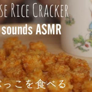 一口サイズで食べやすい♪亀田製菓のこつぶっこ食べたよ(*´ω`*)動画UP