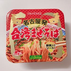 旨辛!ニュータッチ名古屋発台湾まぜそばが美味しくて何度も買ってしまう(//∇//)