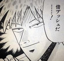 【グラブル】初心者から中級者へ 武器強化Vol.4