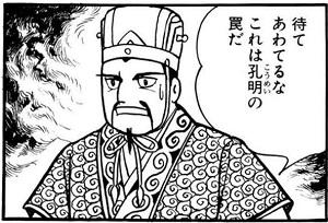 【グラブル】炸裂「孔明の罠」! 武器強化Vol.6