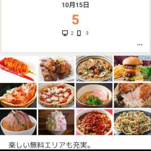 【新発売】もうすぐだぁぁぁ〜〜〜!