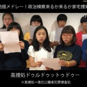 韓国人 「韓国が絶対に日本に追いつけない理由がわかった…」