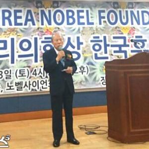 韓国、ノーベル化学賞の日本人受賞で愛国心が崩壊!サムスンの根幹となる技術は日本人が発明していた