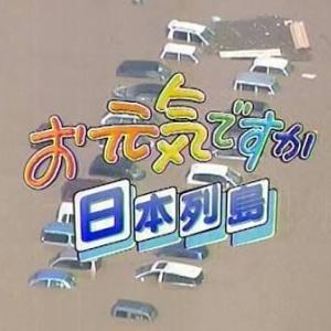 洪水を空撮したNHKが不謹慎だと話題に