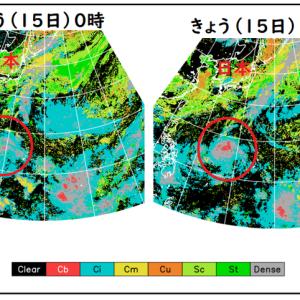 【速報】台風20号発生!!日本壊滅へ…