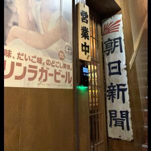 【朗報】いま、韓国のソウルで「旭日旗居酒屋」が大繁盛
