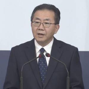 【韓国】外務省報道官「日韓関係、未来志向で共に努力を」 11月23日GSOMIA失効期限