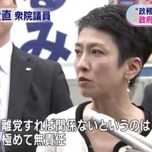 【立憲民主党】初鹿ミョンバク(昭博)さん、離党届提出 強制わいせつ容疑で