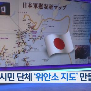 93万円で国を売った男 朝日新聞「慰安婦誤報」の戦犯・植村隆「受賞、光栄に思っています」