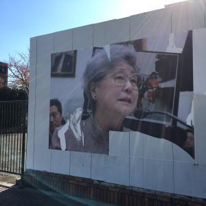 【察し】カワサキ自治区ヘイト条例成立後すぐに北朝鮮拉致被害者・横田めぐみさんのポスターが撤去