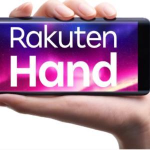 【本音】Rakuten Handの口コミまとめ【向いている人&向いてない人比較】