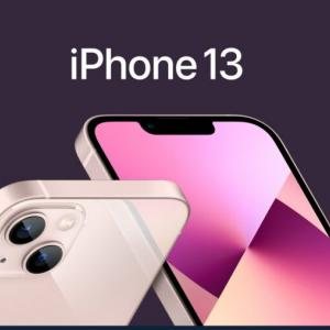 【結論】iPhone13を買うべきはこんな人!iPhone12と何が変わった?
