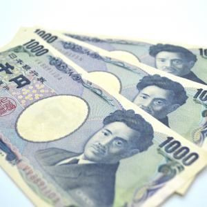 月々3000円投資信託をしたら将来どのくらいになるのか