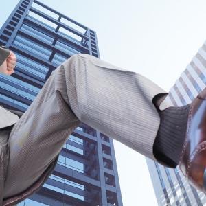 【転職・就職活動】残業時間・休日のことが聞きずらい問題はこうやって解決!