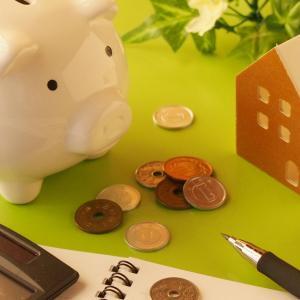 【しっかり検討】貧民は住宅ローンを繰り上げ返済。富豪は満期までゆっくりお支払い