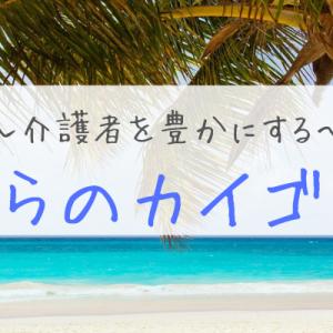 https://www.ninchisho-momo-tora.com/2099-2/