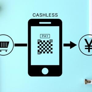 キャッシュレスの入金をクレジットカードにしてWでポイントゲット!