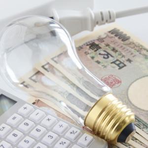 石油ストーブを活用して冬の電気代・ガス代合わせて月3000円も節約可能に!