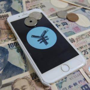 auからU mobileに変えたら月々5000円もお得になった!