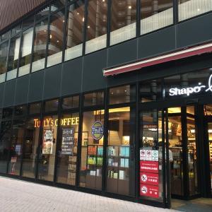 平井駅の待ち合わせや勉強にピッタリのカフェ!タリーズでストロベリーミルクティーパンケーキを食べてみた♪