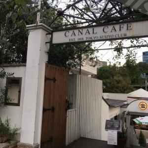 飯田橋のカナルカフェに行ってきた♪ドラマロケ地で有名な都会のオアシスは子連れでも楽しめます!