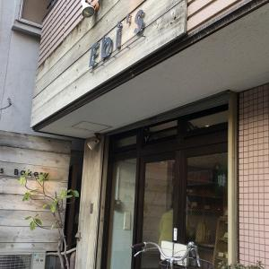 平井のおしゃれなパン屋さん「エビス ベーカリー(Ebi's Bakery)」ロールケーキやプリンもおいしいよ♪
