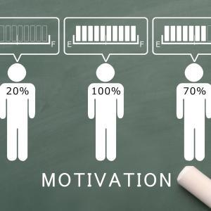 脳を騙してモチベーションUP?3つの方法