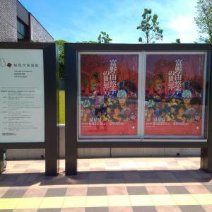 『富野由悠季の世界』展に行ってきました