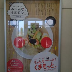 ガルパンin熊本