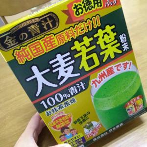 【おすすめ青汁1選】青汁はシンプルが一番良い。