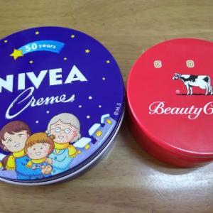【ニベア青缶】と【赤箱ビューティークリーム】を比較。