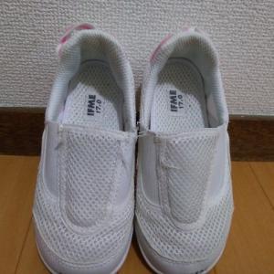洗ったのに浮き上がってくる靴のシミを防ぐ方法