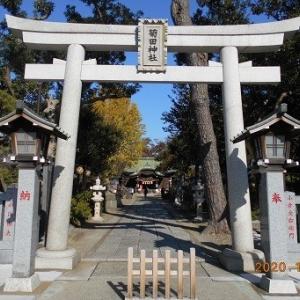 千葉県習志野市 菊田神社(きくたじんじゃ)