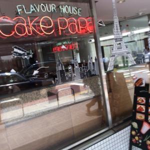 神谷町のケーキパパでロースカツカレー!ランチメニューや混雑状況