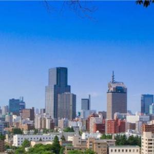 愛知に続き宮城県も23区民の移住者に100万円支給Uターンもあり