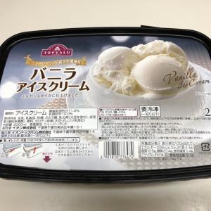 業務用アイスでおすすめはイオンのアイス。