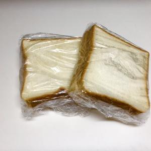 食パンはそのまま冷凍しても美味しいのか?